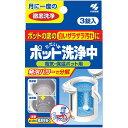 ポット洗浄中 電気保温ポット用 25g×3錠