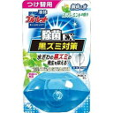 液体ブルーレット除菌EX スーパーミント つけ替 70ml