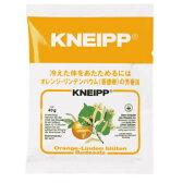 【メール便対応商品】 クナイプ バスソルト オレンジ 40g×1包