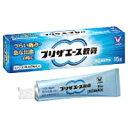 【指定第2類医薬品】 プリザエース 軟膏 10g