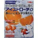 アイストローチ オレンジ味 16粒入 【医薬部外品】