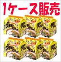 【1ケース販売】ハウス食品 九州の味ラーメン うまかっちゃん 5食パック×6個入