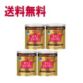【大人気商品】【送料無料】明治 アミノコラーゲン プ