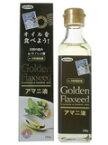 (次回入荷は2015年4月中旬以降となります。)【送料手数料無料】日本製粉株式会社アマニ油 186g×8本セット