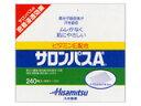久光製薬サロンパスA 240枚【第3類医薬品】