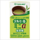 テルモテルミールミニアルファ125ml(TM-G16012A24・抹茶味)24個入(発送までに7〜10日かかります・ご注文後のキャンセルは出来ません..
