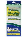 【本日楽天ポイント5倍相当】日本医学株式会社 郵...の商品画像