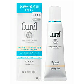 Kao co., Ltd. curel makeup base cream 25 g