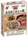 ニチレイフーズカロリーナビ240(旧・特別用途食品・ニチレイ糖尿病食)(レトルト食品)豆五目ごはんの素セット240kcal