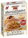 ニチレイフーズカロリーナビ240(旧・特別用途食品・ニチレイ糖尿病食)(レトルト食品)かぼちゃとベーコンの具だくさんカルボナーラセット240kcal