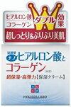 Momodani Suncheon Hotel meishoku hyalcollabo moisture facial moisturizing moisture cream 48ml×1 pieces