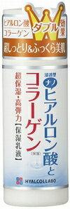 Shop all points 3 times ★ momodani Suncheon Hotel meishoku hyalcollabo moisture facial moisturizing wet LaTeX 145ml×1 book