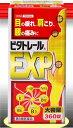 【第3類医薬品】【☆】寧薬化学ビタトレールEXP 大容量ビッグサイズ1080錠(360錠×3)【電話