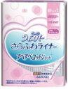 P&G ウィスパー さらふわライナー すべすべコットンシート清潔なせっけんの香り 40個×2個(この商品は注文後のキャンセルができませ..