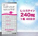 【第3類医薬品】【☆】日本ビタミン化学株式会社ビタトレールネージュホワイト 240錠×2個【電話相談