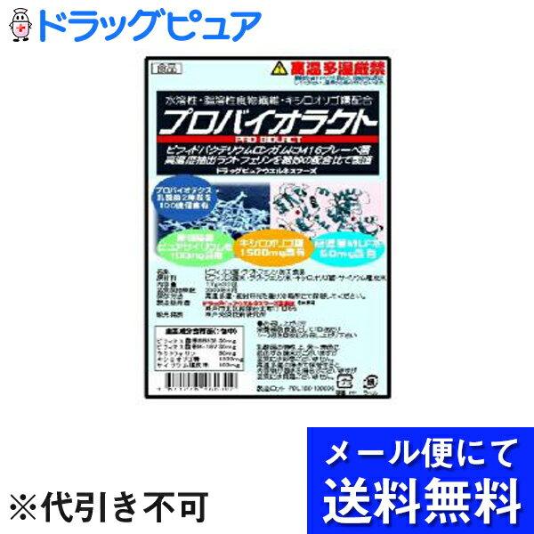 飛脚メール便送料無料サービス商品・おひとり様1コ1回限り水・脂溶性食物繊維・ラクトフェリン・乳酸菌配