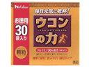 ハウス食品 ウコンの力 顆粒 45g(1.5g×30袋)