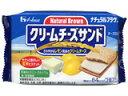 ハウス食品 ナチュラルブラウン 玄米ビスケット クリームチーズサンド 48g