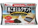 ハウス食品 ナチュラルブラウン 玄米ビスケット 黒ごまミルクサンド 48g