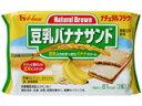 ハウス食品 ナチュラルブラウン 豆乳バナナサンド 48g