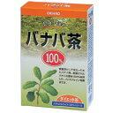 オリヒロ株式会社NLティー100%バナバ茶 1.5g×25包×20箱セット【ドラッグピュア楽天市場店】【RCP】