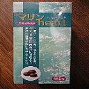 ★送料手数料無料★株式会社ラピー牡蠣肉エキス+馬心筋末マリンHeart(マリンハート)450錠