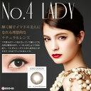 株式会社メリーサイトピエナージュ NO.04 Lady-6.00【ドラッグピュア楽天市場店】...