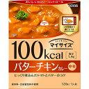 【本日楽天ポイント5倍相当】大塚食品『マイサイズ