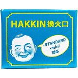 hakukinkairohakukinPEACOCK换喷火口(3R兼用)(有发送之前10日前后有关的情况)【拖pure】[(ご注文いただけますが入荷未定・長期欠品のことご容赦ください。1502)【メール便なら送料+80だけ】ハクキンカイロHAKKIN