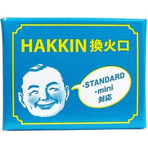 ハクキンカイロ 株式会社