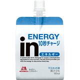 【P】森永製菓ウイダーinゼリー(ウイダーインゼリー) エネルギーインマスカット味 180kcal×6個〜すばやいエネルギー補給に(おにぎりおよそ1個分)〜〜摂りたい栄養素を手軽に