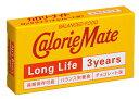 大塚製薬 カロリーメイトロングライフ ブロック チョコレート キャンセル