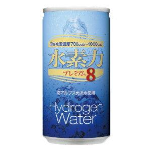 株式会社 ヘルスレボリューション プレミアム 清涼飲料水 レドックスウォーター・ロハス