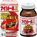 【第2類医薬品】小林製薬株式会社ナイシトール85a 140錠<内臓脂肪に・防風通聖散を基本とした処方