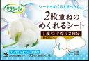 【本日楽天ポイント5倍相当】小林製薬サラサーティコットン10...