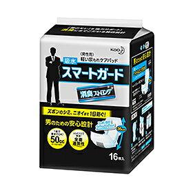 花王株式会社 吸水スマートガード 16枚入<消臭ストロング><男性用。軽い尿もれケアパッド>(この商品は注文後のキャンセルはできません。)【ドラッグピュア楽天市場店】【RCP】