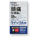 【第(2)類医薬品】【先行配布中!10月21日〜22日に使え...
