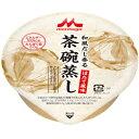 【本日楽天ポイント5倍相当】株式会社クリニコ(森永乳業グループ) 和風だし香る茶碗
