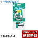 【6/25(火)限定!5%OFFクーポン利用でポイント13倍...