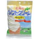 ロマンス製菓株式会社北海道ソフトクリームキャンディ (100g)