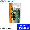 オリヒロ株式会社清浄培養クロレラ詰替用 180g(900粒/1粒200mg)(メール便のお届けは発送から10日前後が目安です)