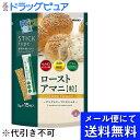 日本製粉株式会社 ローストアマニ 粒 5g×15本入<亜麻仁><サラダ・スープ・フルーツ・ご飯などに>(メール便のお届けは発送から10日前後が目安です)