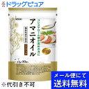 日本製粉株式会社 アマニオイル ミニパック 5.5g×30袋入<亜麻仁油>(メール便のお届けは発送から10日前後が目安です)