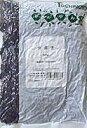 栃本天海堂女貞子(ジョテイシ・別名:鼠黐実・ネズミモチの実・タマツバキの実)(中国産・生) 500g【健康食品】(画像と商品はパッケージが異なります) (商品到着まで10?14日間程度かかります)(この商品は注文後のキャンセルができません)