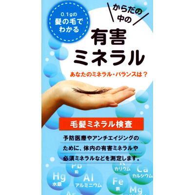 【5%OFFクーポン利用でポイント10倍相当!7...の商品画像