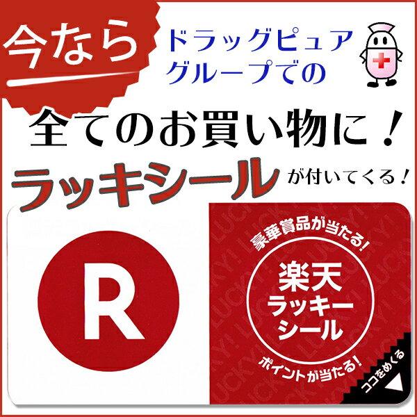 【先行配布中!10月21日〜22日に使える5%...の紹介画像2