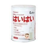和光堂レーベンスミルク はいはい 0ヶ月頃〜 ( 850g )【ドラッグピュア市場店】【RCP】
