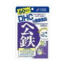 【本日楽天ポイント5倍相当】DHCDHC ヘム鉄 60日分 ...