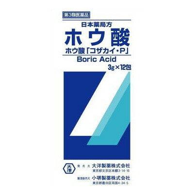 【第3類医薬品】【本日楽天ポイント5倍相当】大洋製薬ホウ酸 (粉末)3g×12包
