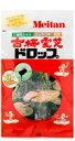 【本日楽天ポイント5倍相当】株式会社梅丹本舗古梅霊芝ドロップ60g×20個セット